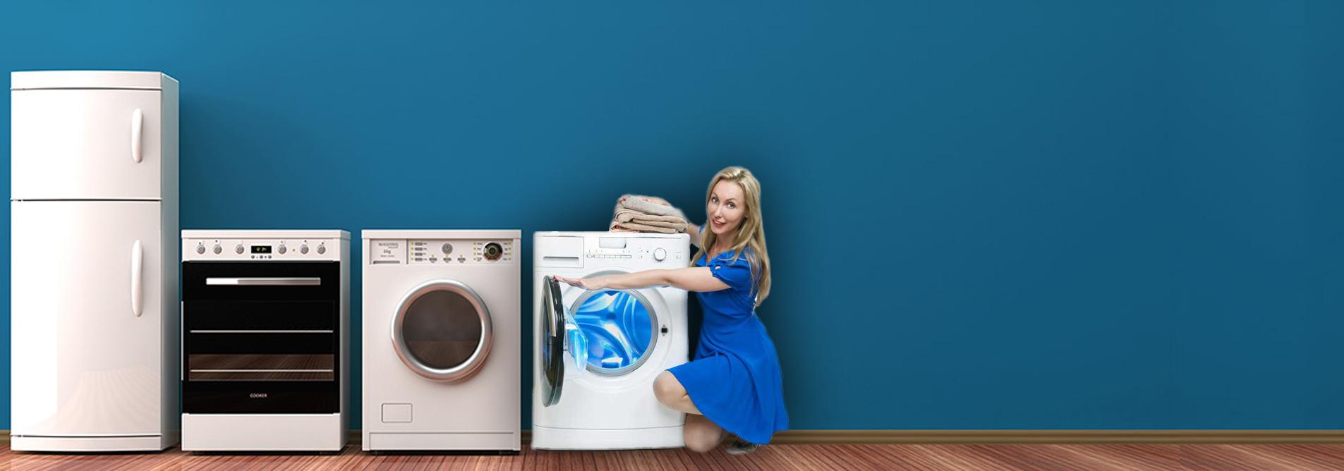 Emergency Dryer Repair